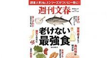 saikyou-syoku507-277